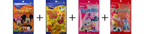 ミッキー&プー カット・プリントセット